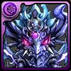 ヘビーメタルドラゴン