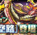 2015-05-15densetsu-1_resize_re