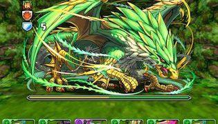 【パズドラ】「緑の契約龍」高速周回テンプレパーティ