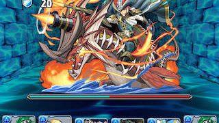【パズドラ】「海賊龍の史跡」チャレンジモード(チャレモ)攻略パーティ