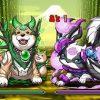 【パズドラ】「木と闇の犬龍」高速周回テンプレパーティまとめ