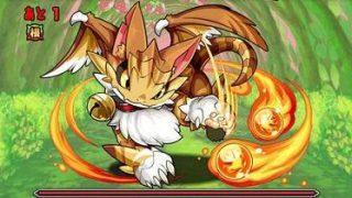 【パズドラ】「火の猫龍」高速周回テンプレパーティ