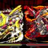 【パズドラ】「火と光の機甲龍」スキル上げ一覧・周回効率まとめ