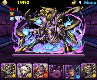 【パズドラ】「闇の護神龍」スキル上げ一覧・周回効率まとめ