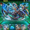 【パズドラ】「水の護神龍」攻略ノーコンパーティまとめ(アワりんあり)