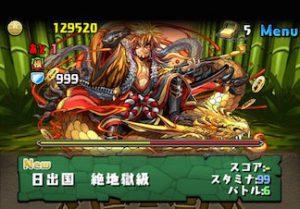 ypuzdra448_kyokugen_yamato_rush_header-300x209