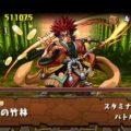xpuzdra058_golden_garden_header2_resize-300x209