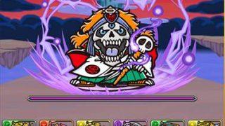 【パズドラ】「ビックリマンコラボダンジョン(地獄級)」攻略 安定周回ノーコンパーティ