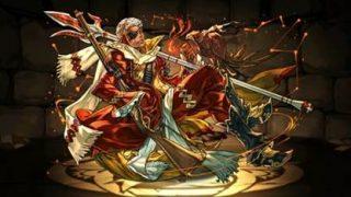 【パズドラ】火赤オーディン(火赤おでん)の評価と使い道!おすすめの潜在覚醒・アシスト