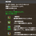 スクリーンショット-2014-09-19-17.29.20