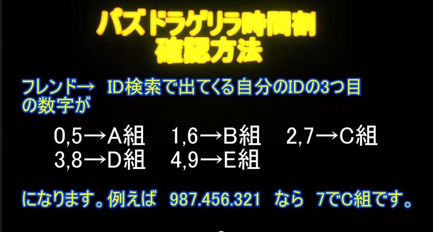 スクリーンショット-2014-09-22-18.42.06