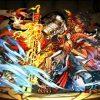 【パズドラ】「覚醒ヤマトタケル」の評価と使い道!おすすめの潜在覚醒・アシスト