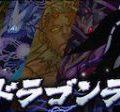 dragon_rush-300x112