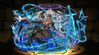 【パズドラ】「水闇メタトロン」の評価と使い道!おすすめの潜在覚醒・アシスト