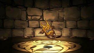 【パズドラ】「黄金の鬼神面」の入手場所と使い道