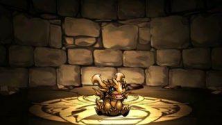 【パズドラ】「ゴールドドラゴン」の入手場所と使い道