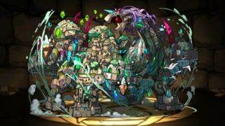 【パズドラ】「ガイアドラゴン」の評価と使い道!おすすめの潜在覚醒・アシスト