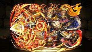 【パズドラ】「火真田幸村」の評価と使い道!おすすめの潜在覚醒・アシスト