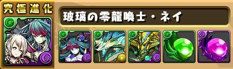 sozai3