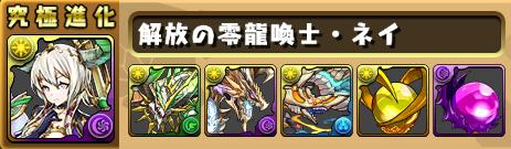 sozai4