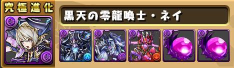 sozai5