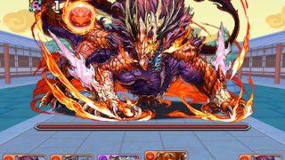 【パズドラ】「火の宝珠龍」Sランク攻略パーティ