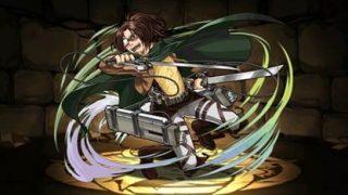 【パズドラ】「ハンジ」の評価と使い道 | 進撃の巨人コラボ