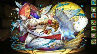 【パズドラ】「花嫁雷神」の評価と使い道 | ジューンブライド