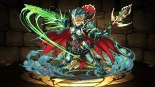 【パズドラ】アースドラゴンナイト(地の龍剣士)の評価と使い道!おすすめの潜在覚醒・アシスト