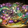 【パズドラ】「ハロウィンアルラウネ」の評価と使い道!おすすめの潜在覚醒・アシスト