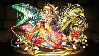 【パズドラ】「お正月スピカ」の評価と使い道!おすすめの潜在覚醒・アシスト