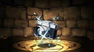 【パズドラ】「プロンプトのカメラ」の入手方法と使い道 | FFコラボ