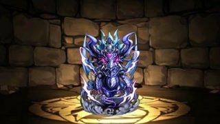 【パズドラ】「龍王ゼローグ(ヘビーメタルドラゴン)」の評価と分岐進化はどれがおすすめ?