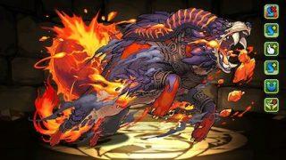 【パズドラ】火闇フェンリルパーティの最強テンプレ