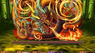 【パズドラ】「火の戦武龍」Sランク攻略パーティ