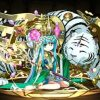【パズドラ】「光パール」の評価と使い道!おすすめの潜在覚醒・アシスト
