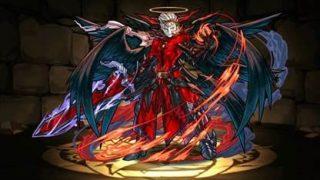【パズドラ】「火堕天使ルシファー」の評価と使い道!おすすめの潜在覚醒・アシスト