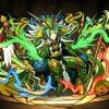 【パズドラ】「光劉備」の評価と使い道!おすすめの潜在覚醒・アシスト