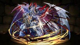 【パズドラ】ドラゴンパおすすめ最強リーダー5選