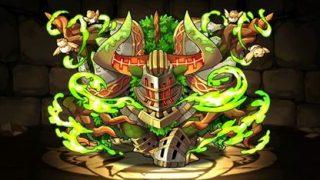 【パズドラ】「古の木獣(木牛ガヴナン)」の入手方法と使い道 | ケリ姫コラボ