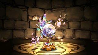 【パズドラ】「創装の宝玉」の入手方法と使い道