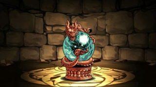 【パズドラ】「聖龍石」の入手方法と使い道 | 神羅万象チョココラボ