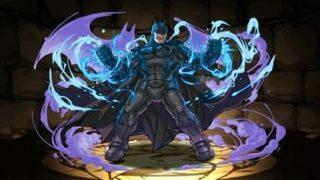 【パズドラ】「闇光バットマン」の評価と使い道 | バットマンコラボ
