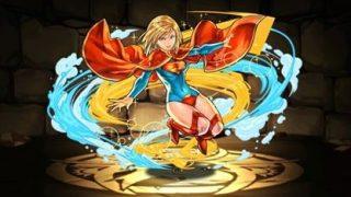 【パズドラ】「スーパーガール」の評価と使い道 | DCコミックスコラボ