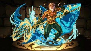 【パズドラ】「アクアマン」の評価と使い道 | DCコミックスコラボ