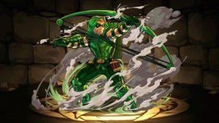 【パズドラ】「グリーンアロー」の評価と使い道 | DCコミックスコラボ
