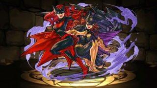 【パズドラ】バットガール&バットウーマン(コミック)の評価と使い道 | DCコミックスコラボ