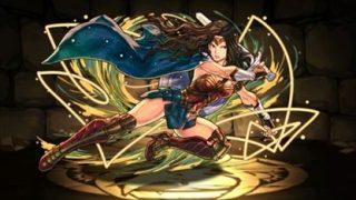 【パズドラ】「ワンダーウーマン」の評価と使い道 | DCコミックスコラボ