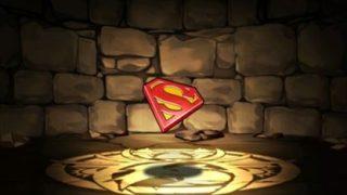 【パズドラ】「スーパーガールのエンブレム」の入手方法と使い道 | バットマンVSスーパーマンコラボ