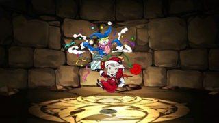 【パズドラ】「サンタからくり士」の評価と使い道 | FFCDコラボ